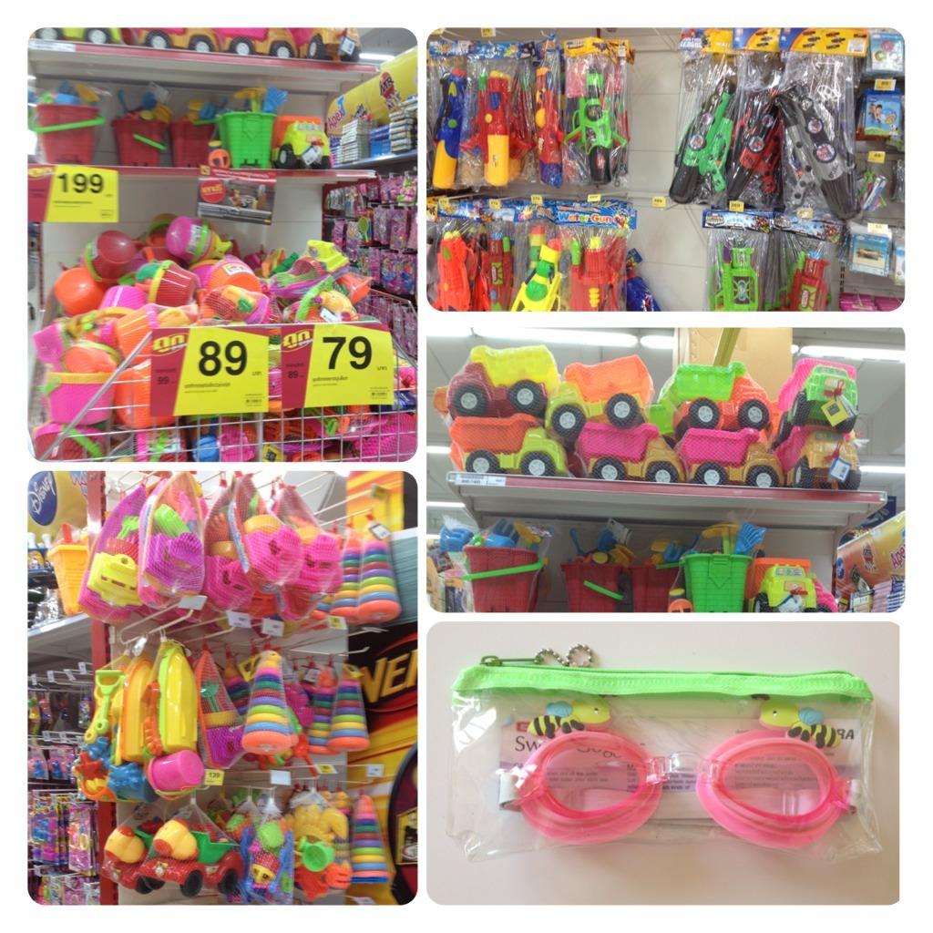 thai hornstull leksaker för vuxna