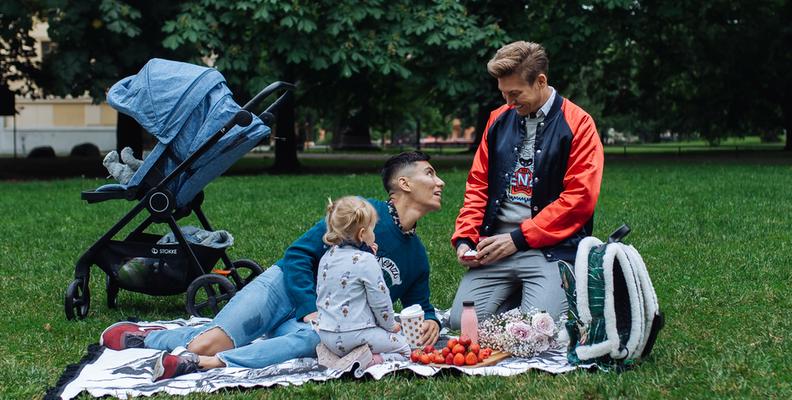 Barnvagnstillbehör → stort urval och låga priser | Mammashop.se